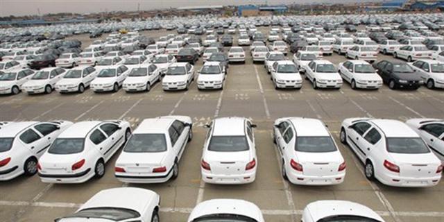 حداکثر زمان رسیدگی به شکایات مصرفکنندگان خودرو چند روز است؟