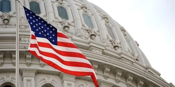 قانونگذاران آمریکایی طرحی برای تحریم غیرهستهای ایران ارائه کردند