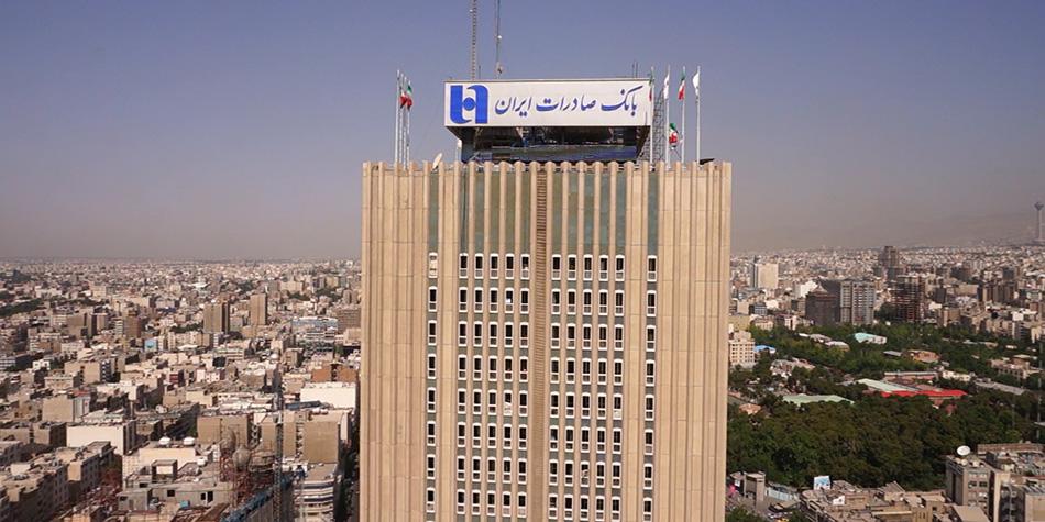 توضیح مدیرعامل بانک صادرات به سهامداران درباره دلایل زیاندهی این بانک
