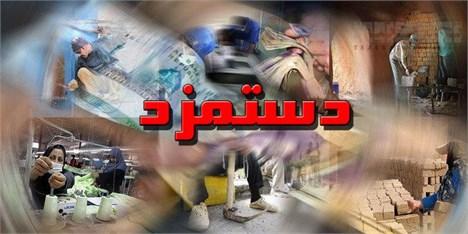 اقلام سبد معیشت کارگران نهایی شد/ هزینه سبد هفته آینده مشخص میشود