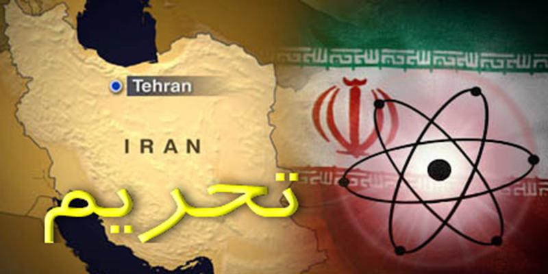 توافق قریب الوقوع شرکت چینی و دولت آمریکا در مورد نقض تحریم ایران