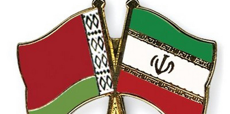 چراغ سبز بانکهای بلاروسی به تجار ایرانی