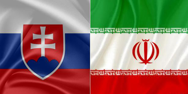 حمایت اسلواکی از بهبود رتبهبندی ریسک اعتباری ایران