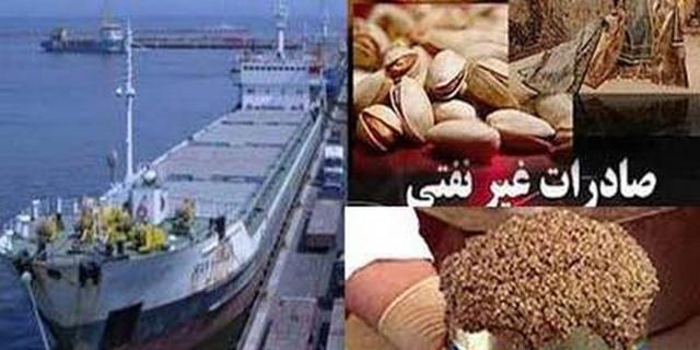 الجزایر میزبان تجار ایرانی