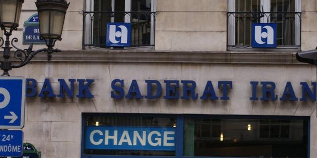 برداشته شدن محدودیتهای یک بانک ایرانی در پاریس