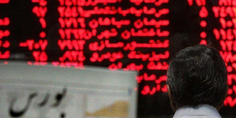 سهامداران خرد بانک صادرات ،نگران و منتظر