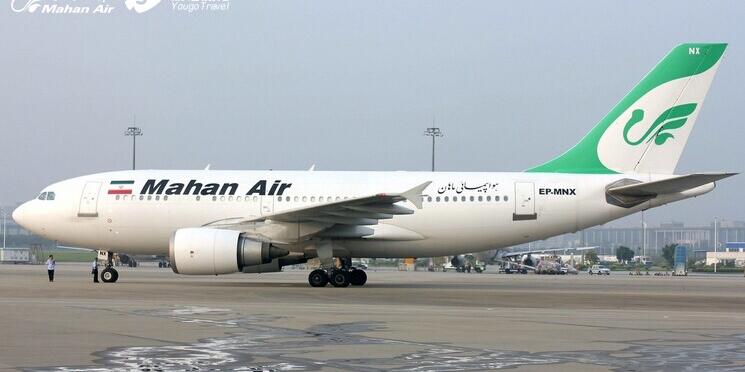 بهانه جدید آمریکا برای تحریم ایرلاینهای ایرانی