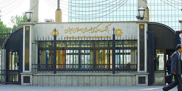 جزئیات تصمیم جدید بانک مرکزی برای کاسپین