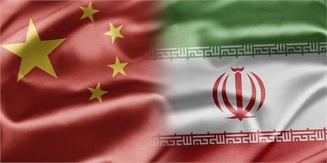 دلایل فعالیت چینیها در گردشگری ایران