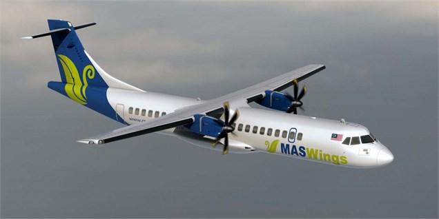 پرواز دوم هواپیمای ATR هما انجام شد