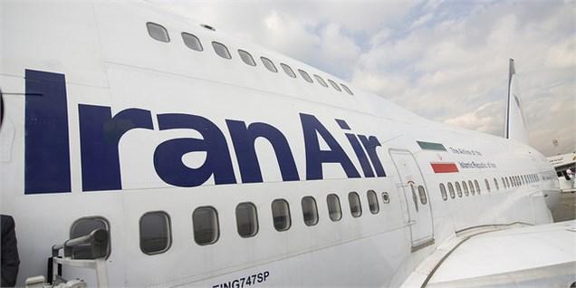 عضویت مدیرعامل ایران ایر در شورای حکام انجمن بینالمللی حمل و نقل هوایی