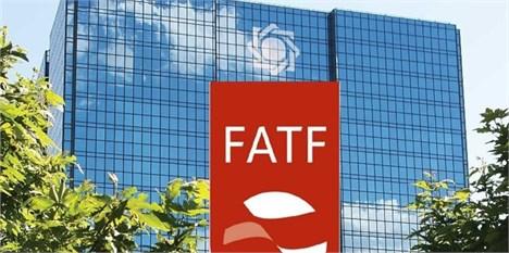 عملکرد ایران در زمینه مبارزه با پولشویی در دستور کار FATF است