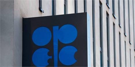 گسل عمیق در مسیر نفت