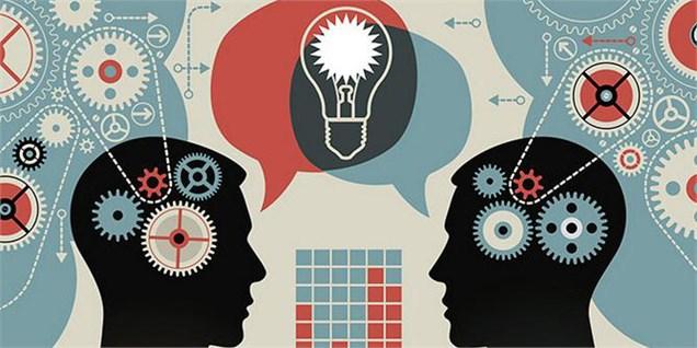 مزیت رقابتی سرمایههای فکری برای سازمان