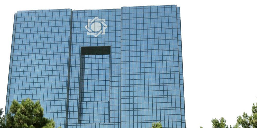 مقررات ناظر بر کفایت سرمایه مؤسسات اعتباری تصویب شد