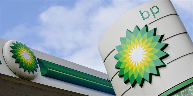 برآورد ذخایر گاز ایران کاهش و ذخایر نفت افزایش یافت/ حفظ رتبه نخست ذخایر گاز و چهارم ذخایر نفت جهان