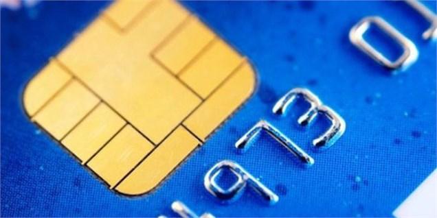 مزایا و کاربردهای کارت ملی هوشمند