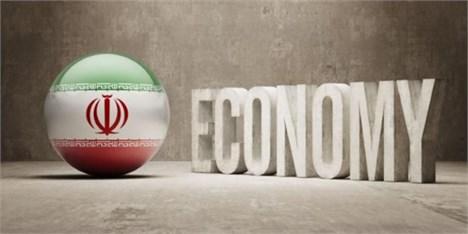 تزریق پول خارجی به اقتصاد ایران