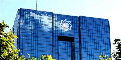 فقط پنج موسسه اعتباری از سوی بانک مرکزی مجاز تلقی میشود