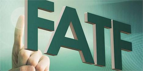 FATF این هفته در مورد وضعیت ایران تصمیم میگیرد