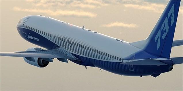 امضای قرارداد قشمایر با بوئینگ برای خرید ۱۰ فروند 737MAX در ماه آینده/ تأمین مالی از طریق فاینانس