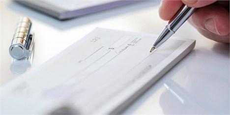 تازهترین گزارش از مبادلات چک/ رشد ۳۶ درصدی چکهای برگشتی