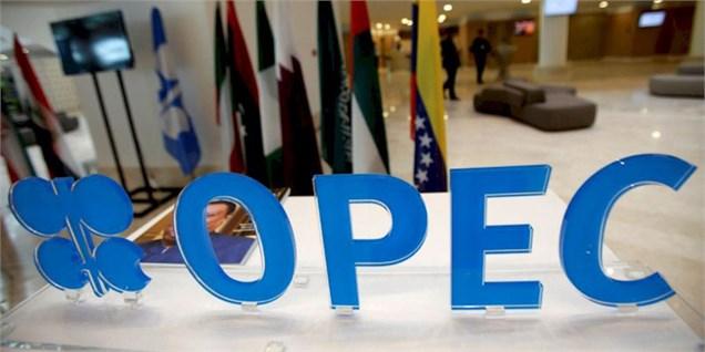 لزوم برگزاری جلسه بین اعضای اوپک و غیراوپک