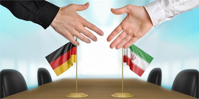 اعلام آمادگی بیمه هرمس آلمان برای تضمین سرمایهگذاری در ایران