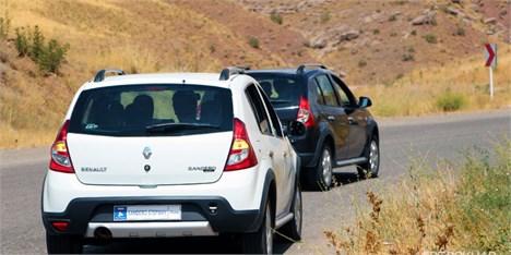 کاهش و افزایش قیمت دو خودروی داخلی