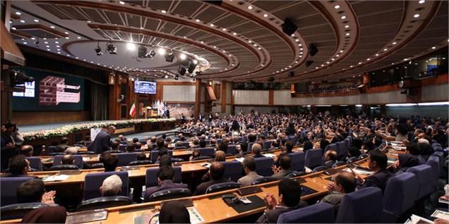 بیست و هفتمین همایش سالانه سیاستهای پولی و ارزی