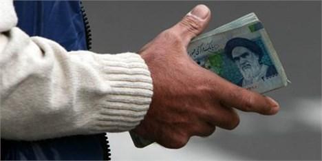 ضمانت سپردههای بانکی