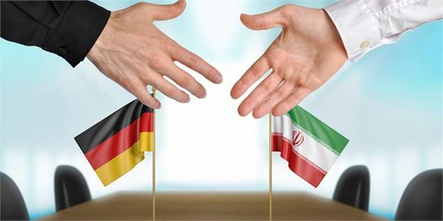بانکهای آلمان از صادرات به ایران حمایت میکنند
