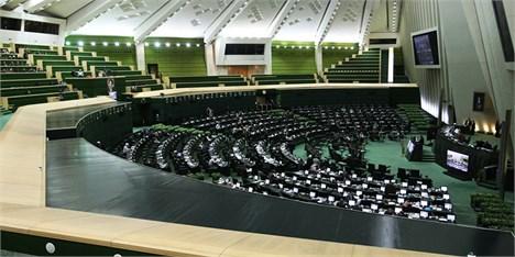 جلسه غیرعلنی مجلس برای بررسی قاچاق کالا و ارز در کشور آغاز شد