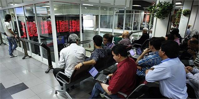 میانبر اعتمادسازی در بورس تهران