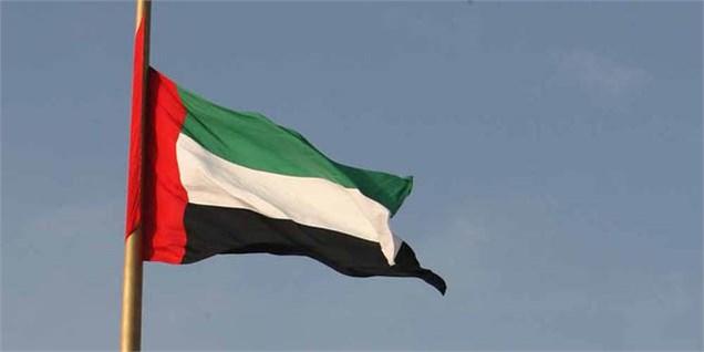 پیشبینی کاهش شدید رشد امارات