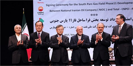 گزارش نیویورک تایمز درباره خطرات و منافع قرارداد توتال با ایران