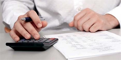 آخرین مهلت ارائه اظهارنامه مالیات بر ارزش افزوده بهار امروز