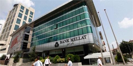 راهاندازی مجدد شعبه بانک ملت در سئول کره جنوبی