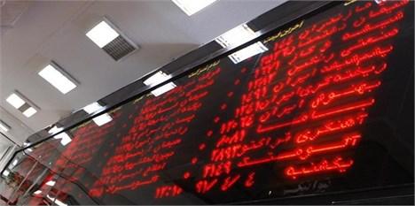 توقف نماد بانکها ۶ ماهه شد/ انتقاد از شاخصسازی صندوق توسعه بازار