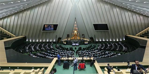 متن کامل گزارش شش ماهه دوم کمیسیون امنیت ملی مجلس درباره اجرای برجام