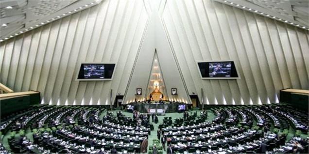 تحقیق و تفحص از اجرای هدفمندی یارانهها در دستور کار مجلس