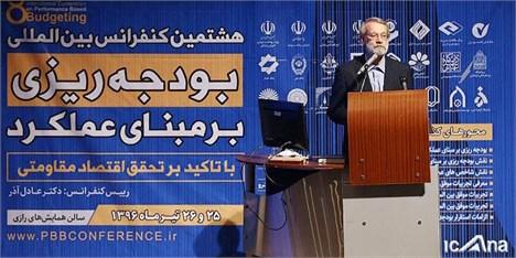 رتبه ۱۸ از۲۰ ایران در شفافیت سیاستگذاری بودجه در منطقه