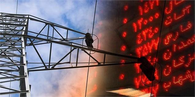 معامله میعانات گازی پارس جنوبی در رینگ بینالمللی بورس انرژی