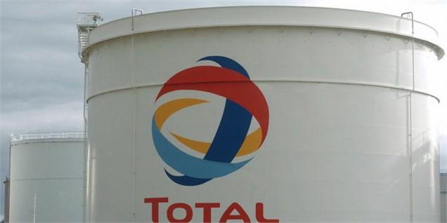 ارسال متن قرارداد ایران و توتال به مجلس/ فردا نشست فوق العاده هیات عالی نظارت بر منابع نفتی برای بررسی قرارداد