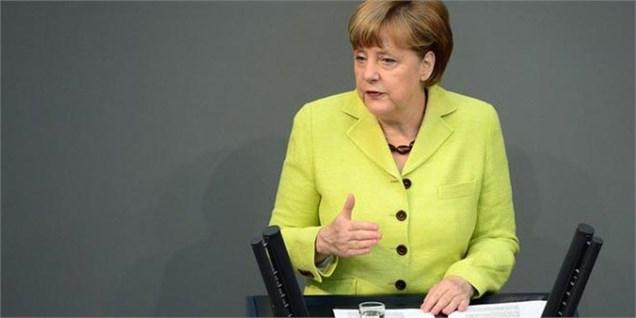 رفع تنگناهای اقتصادی آلمان قبل از سرمایهگذاری