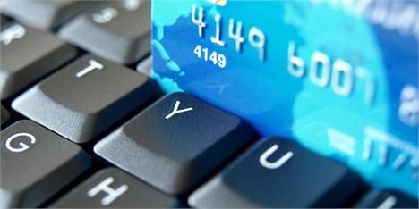 طرح پرداخت تسهیلات از حساب یارانه روی میز بانکها