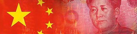 راهنمای تجارت با کشور چین