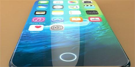 انتشار اطلاعات جدید در مورد صفحه نمایش آیفون 8