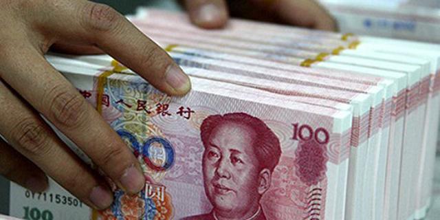 اعزام هیأت بانک مرکزی برای رایزنی بانکی با چینیها