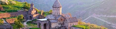 راهنمای تجارت با کشور ارمنستان